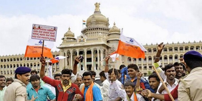 Protest demanding hike in quota for STs brings CBD to a standstill