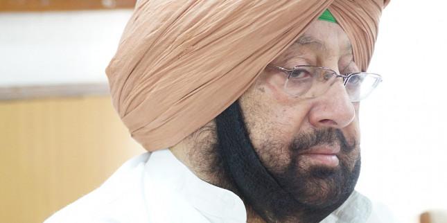 कल पंजाब बंद का ऐलान, CM कैप्टन ने की PM मोदी से दखल की अपील