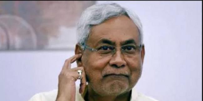 सरकारी कर्मचारियों को CM नीतीश दे सकते हैं बड़ा 'गिफ्ट', ये है वजह
