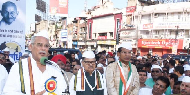 Gandhi Jayanti 2019 : CM भूपेश बोले, गांधी को अपनाना है तो गोडसे की भर्त्सना करनी होगी