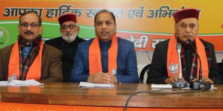 कार्यसमिति की बैठक: 30 दिन में 3 लाख नए सदस्य बनाएगी हिमाचल BJP