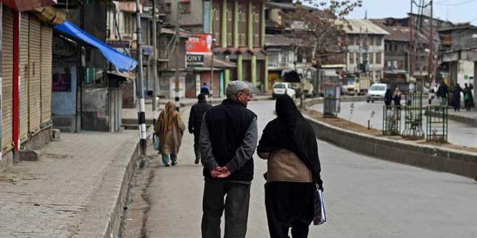 कश्मीर में कांग्रेस ने क्या-क्या गंवाया?