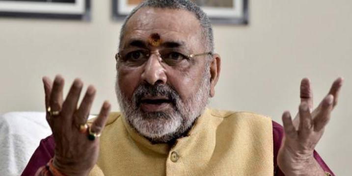गिरिराज सिंह बोले- सोनिया और राहुल गांधी की परिक्रमा कर ही गांधी जयंती मना लेते कांग्रेसी