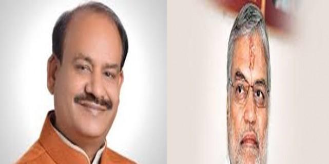 राजस्थान विधानसभा अध्यक्ष ने ओम बिरला को बधाई दी