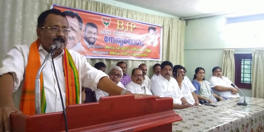 Kerala BJP president to be the new Mizoram governor