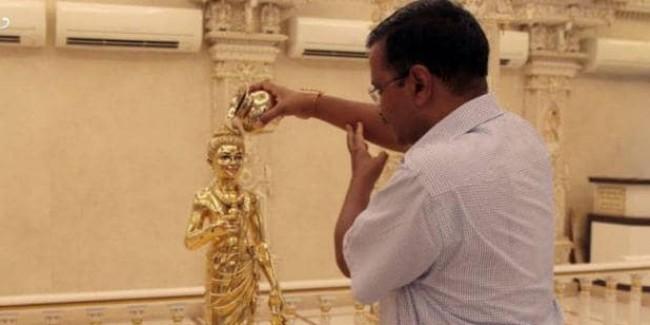 जनता के बाद भगवान की शरण में केजरीवाल, पहुंचे अक्षरधाम मंदिर