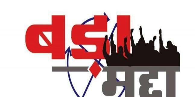विधानसभा चुनाव कराने पर विचार विमर्श के लिए दिल्ली में निर्वाचन आयोग व सरकार की अहम बैठक