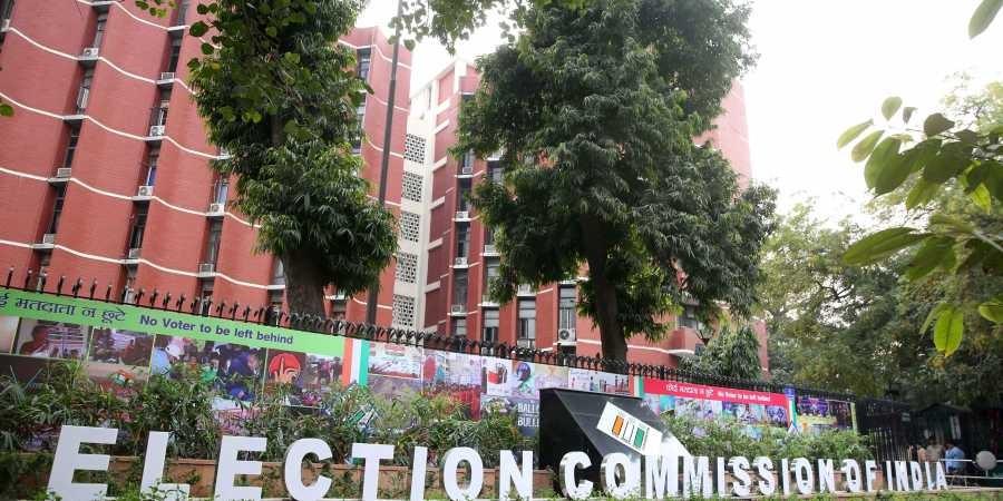 Panaji bypoll: BJP complains to EC about Goa Congress presser