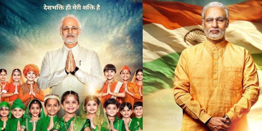 प्रधानमंत्री नरेंद्र मोदी की बायोपिक पर चुनाव आयोग ने रोक लगाई
