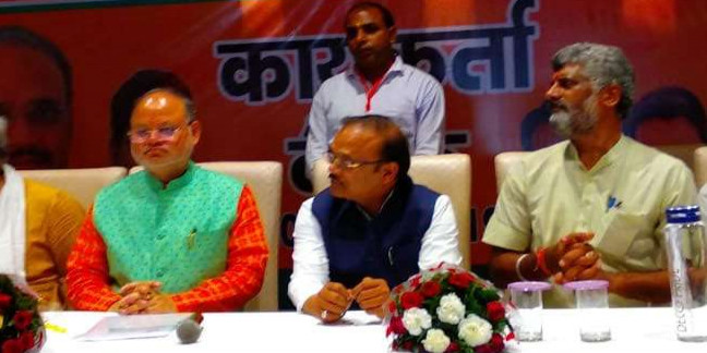 भाजपा प्रदेश प्रभारी जैन की कार्यकर्ताओं को नसीहत, दूल्हा जो भी हो, कार्यकर्ता बरात एंज्वाय करें