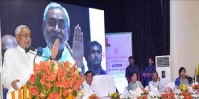CM नीतीश ने की 'जल-जीवन-हरियाली' अभियान की शुरुआत, बोले- पर्यावरण असंतुलन का शिकार हो रहा बिहार