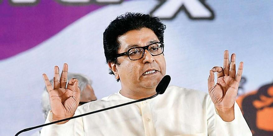 राज ठाकरे की रैलियों पर चुनाव आयोग सख्त, मांगा खर्चों का ब्योरा