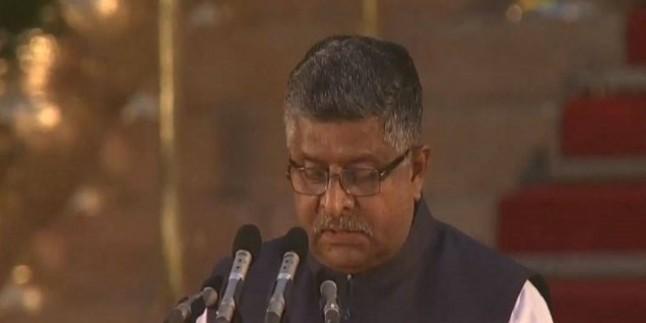 मोदी सरकार 2: पहली बार लोकसभा चुनाव जीतने वाले रविशंकर प्रसाद ने ली मंत्री पद की शपथ