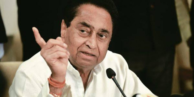CM कमलनाथ ने संविदाकर्मियों को किया था ये वादा, अब जारी किए आदेश