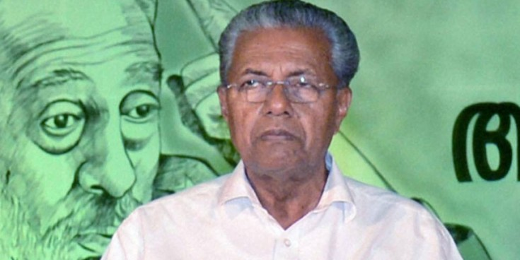 'I will not change my style of functioning': Pinarayi Vijayan remains firm in face of Lok Sabha Poll defeat