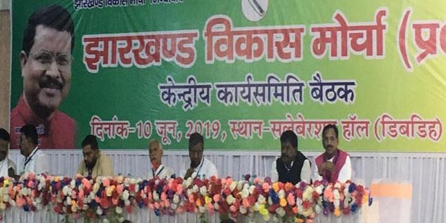 JVM का होगा पुनर्गठन, EVM के खिलाफ आंदोलन से जुड़ेगी पार्टी