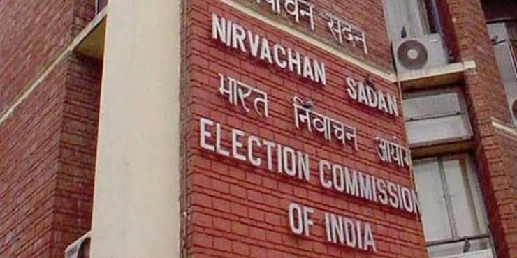हमीरपुर विधानसभा सीट पर उपचुनाव की तारीख का ऐलान, इस दिन डाले जाएंगे वोट