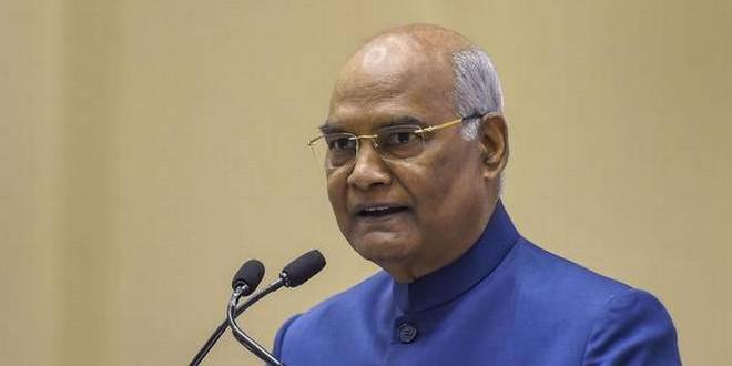 भारत ने विज्ञान के क्षेत्र में नई ऊचाइंयों को छुआ: राष्ट्रपति रामनाथ कोविंद