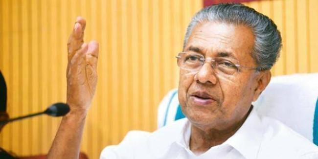 Kerala CM Pinarayi Vijayan shouts at woman during event