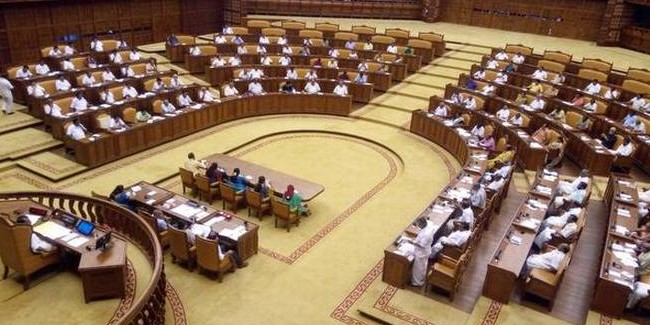 Kerala Assembly to digitise all records, to save Rs 35 crore annually