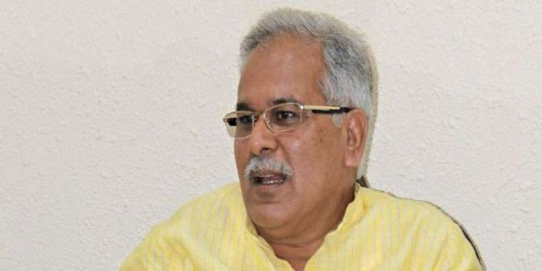 Chhattisgarh chief minister Bhupesh Baghel says he is against sedition law