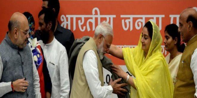सुनामी जैसा था 2019 का चुनाव : राम विलास पासवान