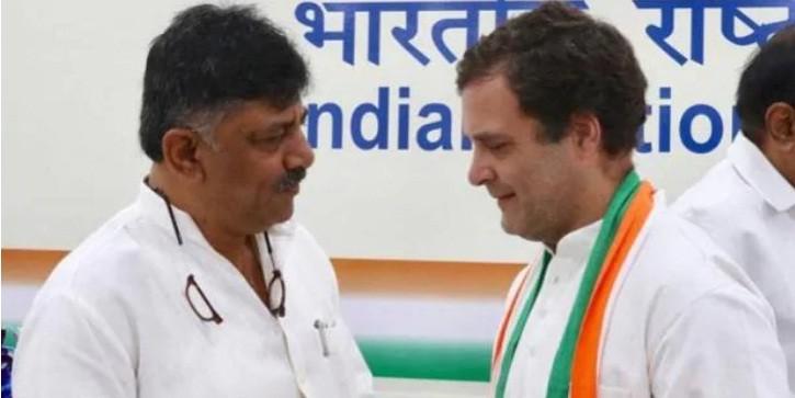 कांग्रेस अध्यक्ष राहुल की बड़ी कार्रवाई, भंग की कर्नाटक कार्यकारिणी