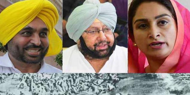 जनरल डायर पर नेताओं में फिर सियासी वार, दिल्ली से लेकर पंजाब तक सियासत