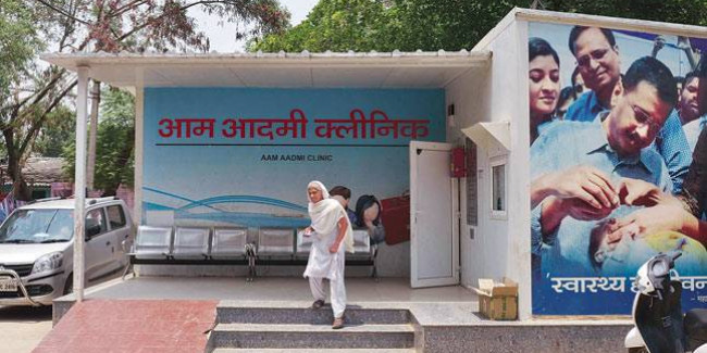 झारखंड में आज से अटल मोहल्ला क्लीनिक का आगाज, गरीबों को मिलेंगी ये सुविधाएं