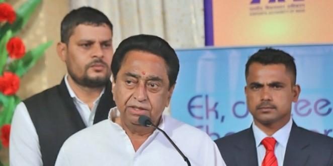कमलनाथ बोले- इस बार त्रिशंकु लोकसभा के आसार, सरकार बनाने में कांग्रेस की रहेगी अहम भूमिका