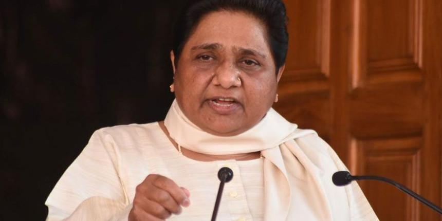 नगरीय निकाय चुनावों में उम्मीदवारों की तलाश करेगी BSP, रणनीति तैयार