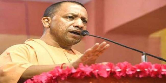 CM योगी बोले- प्रदेश में बनाए जा रहे 15 नए मेडिकल कॉलेज