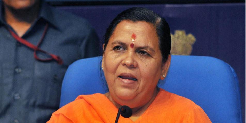 एमपी की जनता के साथ हुआ धोखा, अपनी मौत मरेगी कमलनाथ सरकार: उमा भारती