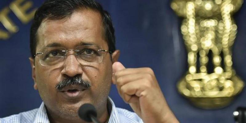 अरविंद केजरीवाल का धारा 370 हटाए जाने पर किया BJP का समर्थन, जानिए क्या कहा