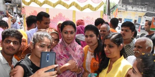 ये सामान्य चुनाव नहीं, राष्ट्रहित और स्वहित का धर्मयुद्ध है - दीया कुमारी