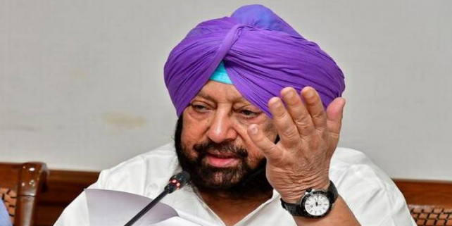 CM calls $20 tax on pilgrims jaziya, seeks withdrawal
