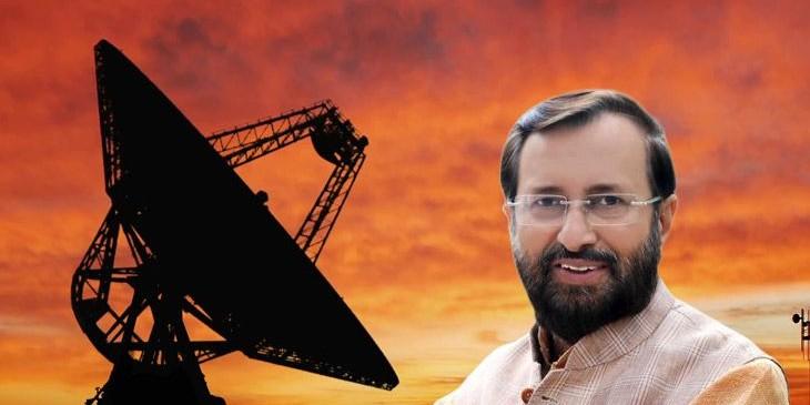 अब भारत में भी इन दो विदेशी TV चैनलों को देख सकेंगे आप, सरकार ने किया यह करार