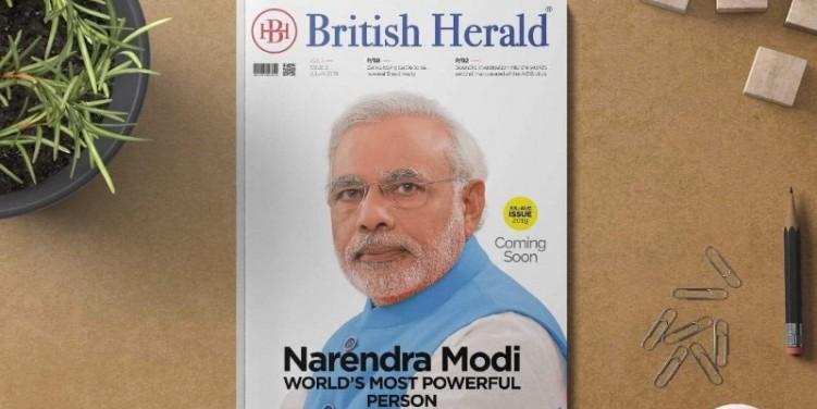 PM नरेंद्र मोदी को चुना गया दुनिया का सबसे ताकतवर शख्स, पुतिन-ट्रंप को पछाड़ा