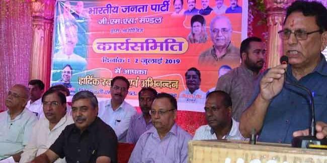बंगाल में जब भाजपा की सरकार बनेगी, तब होगा भाजपा का स्वर्णिम काल