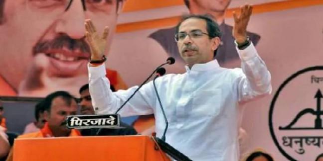 महाराष्ट्र चुनावः सिंधुदुर्ग जिले में शिवसेना का रहा है अच्छा दबदबा