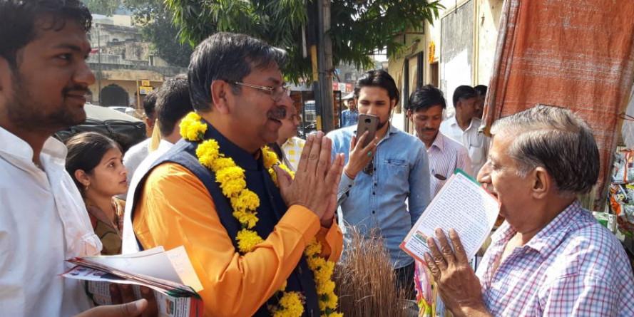 राष्ट्रीय स्वयं सेवक संघ नहीं होता तो हिंदुस्तान नहीं होता: राजस्थान भाजपा अध्यक्ष