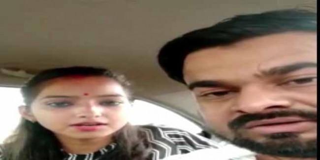 दलित युवक के साथ भाग विधायक की बेटी ने की शादी, पिता से है जान को खतरा