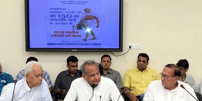 मुख्यमंत्री ने जयन्ती वर्ष समारोह एक वर्ष बढ़ाने की घोषणा की