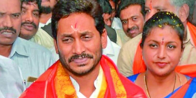 YS Jaganmohan Reddy Government To Terminate Irrigation Projects Worth Rs 50,000 Crore