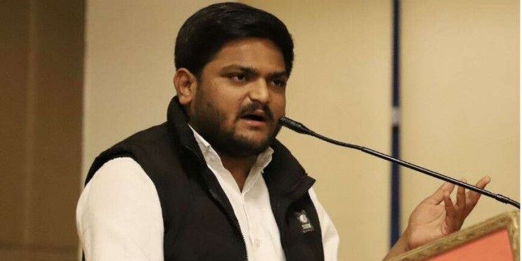 Hardik Patel detained after threat to sit on hunger strike over surat fire tragedy