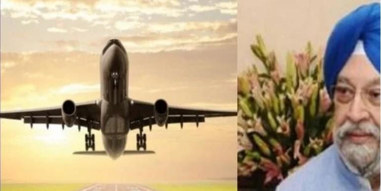 हरदीप पुरी ने दी बड़ी सौगात, सात साल बाद अमृतसर से शुरू होगी कनाडा की उड़ान