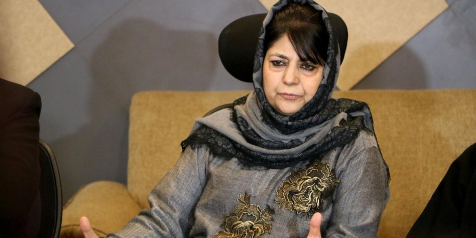 PDP open for joint response to new political challenges in Jammu-Kashmir