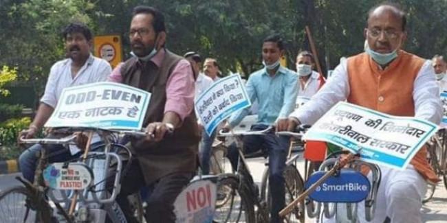 प्रदूषण को लेकर BJP ने साइकिल यात्रा के जरिए केजरीवाल को घेरा