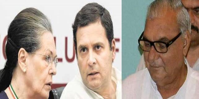 राहुल गांधी जा रहे छुट्टियों पर विदेश, अब सोनिया दरबार में होगी भूपेंद्र हुड्डा की सुनवाई