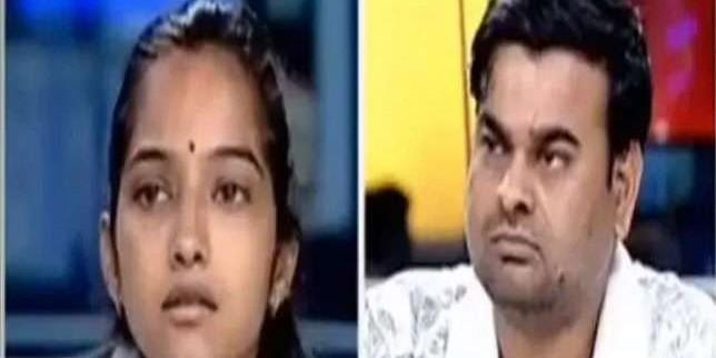 BJP विधायक राजेश मिश्रा की बेटी साक्षी ने कहा- सुरक्षा का आश्वासन मिलने के बाद अब राहत